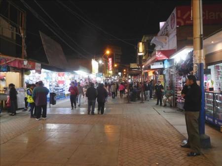 ペルー  ピスコの街をブラブラ散策 【ペルー】
