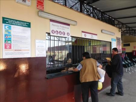 ペルー  ピスコ ⇒ リマのバス移動_メトロポリターノを利用して旧市街へ