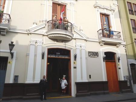 ペルー  リマのアルマス広場周辺を散策