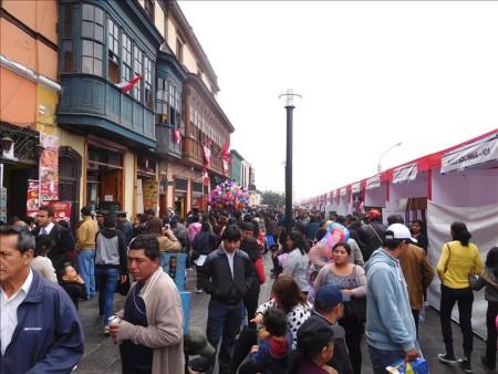 ペルー  ペルー旅行最終日はペルーの独立記念日