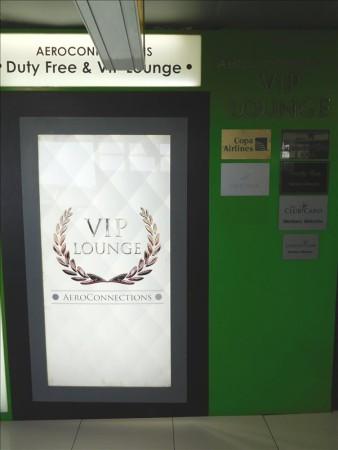 エルサルバドル  「Aeroconnections VIP」ラウンジのご紹介【エルサルバドル国際空港】