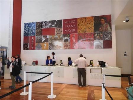 メキシコ  フランツ・マイヤー美術館は火曜日がお得 【メキシコシティ】