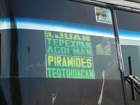 メキシコ  バスでテオティワカン遺跡に安く行く方法 【メキシコシティ】