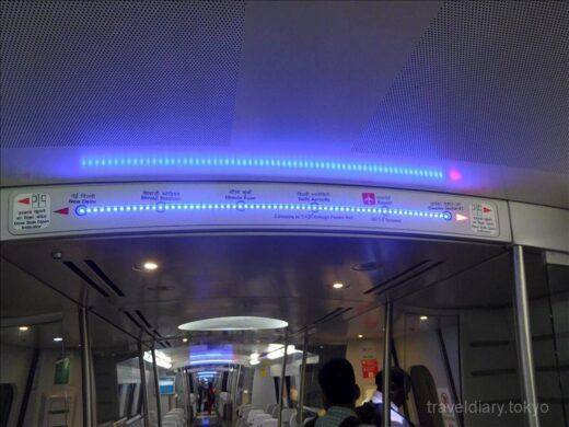インド  【デリー国際空港 ⇒ 市内】エアポートメトロでメインバザールへ