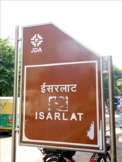 インド  コポジットチケットで入れる背の高い塔「ISARLAT」【ジャイプル】