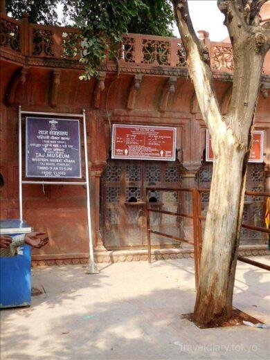 インド  アグラに到着して世界遺産「タージマハル」周辺を散策してみた