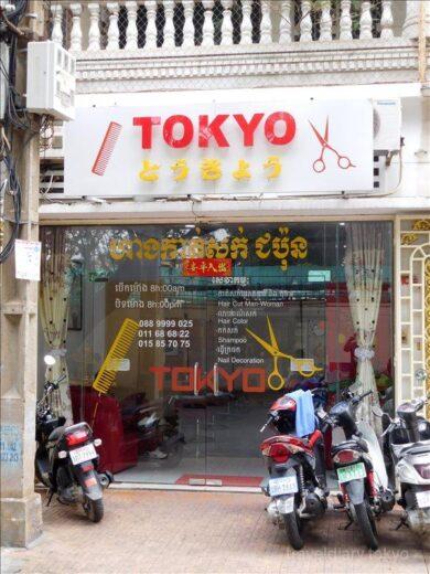 カンボジア  プノンペンで見掛けた色々_セントラルマーケットとかリバーサイドとか