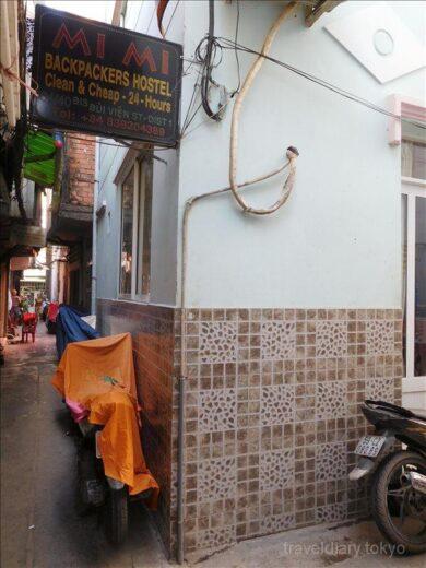 ベトナム  迷路のような道の中にある安宿「MiMi Backpackers Hostel」【ホーチミン】