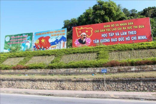 ベトナム  サパからラオカイへバスで移動してからラオカイに宿泊【ベトナム】