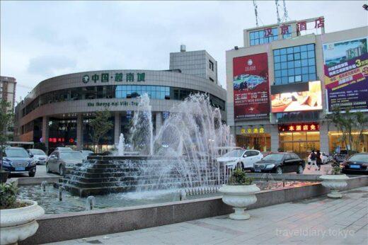 中国  河口の街を散策_やっぱり中華料理は美味しい【中国】