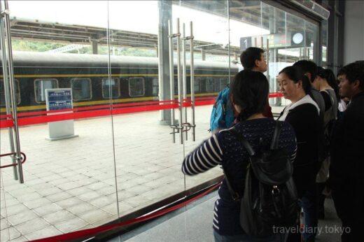 中国 未分類  中国の鉄道に初乗車_寝台列車で河口 ⇒ 大理を快適に移動