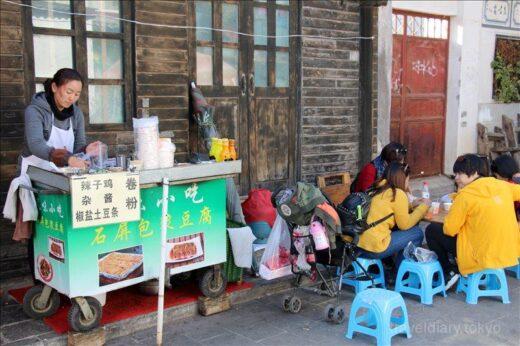中国  映画のセットの様な街「大理古城」をブラブラ散策【中国】