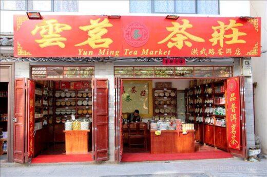中国  ぶらっと入った寺の柱が大理石で凄かった【中国】