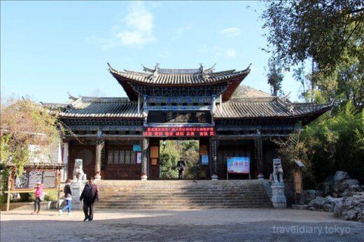 中国  黒龍潭公園から望む玉龍雪山は絶景らしいけど。。。【中国】