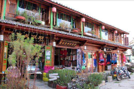 中国  老人の似合うノンビリとした街「白沙古鎮」へ行ってきた【中国】