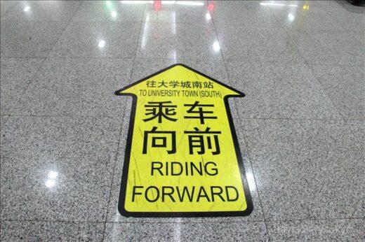 中国  昆明の南部バスターミナルで景洪行きのバスチケットを購入【中国】