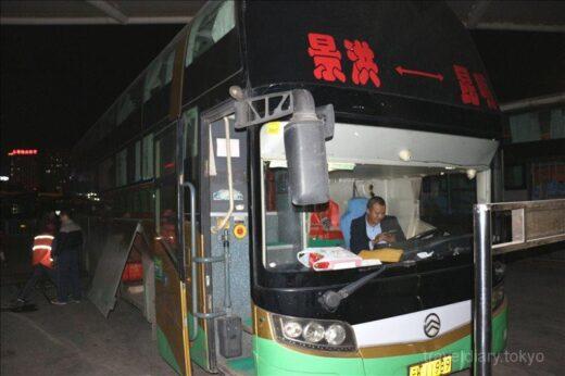 中国  動くドミトリー宿? 寝台バスで 昆明 ⇒ 景洪 を移動【中国】