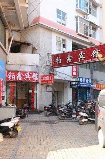 中国  ラオスとの国境にほど近い街「景洪(ジンホン)」で宿探し【中国】