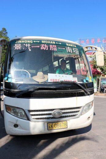 中国  磨憨 ⇒ ルアンナムターをポンコツバスで陸路国境越え【中国】