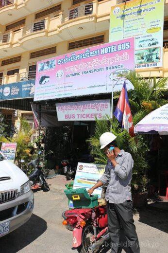 カンボジア  コッコン ⇒ シアヌークビルをオンボロバスで移動【カンボジア】