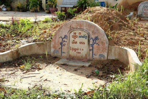 カンボジア  シアヌークビルをブラブラ_カンボジアの葬式はこんな感じ