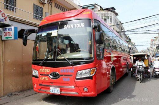 カンボジア  激走12時間_バスで一気に国境越え【シアヌークビル ⇒ ホーチミン】