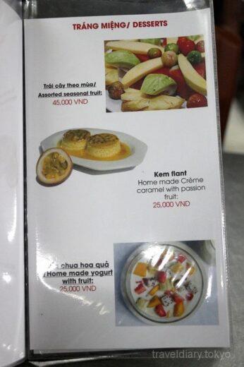 ベトナム  フエで食べたベトナム料理店(フエ料理)はこんなメニュー