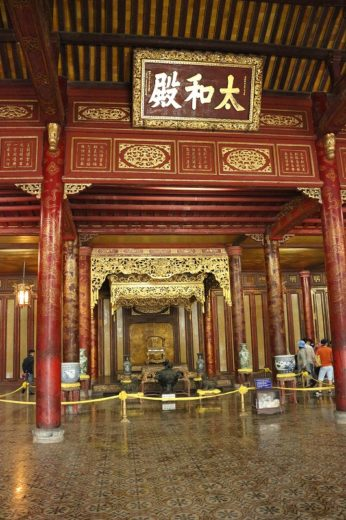 ベトナム  フエの世界遺産「歴史的建造物群」グエン朝王宮【ベトナム】