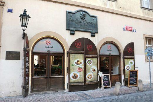 チェコ  プラハの美しい街を散策_からくり時計にはちょっとガッカリ