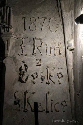 チェコ  1万人の人骨が舞う!!セドレツ納骨堂の骸骨アート【チェコ】
