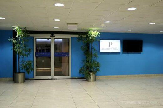 チェコ  チェコ・プラハのヴァーツラフ・ハヴェル国際空港の「ERSTE PREMIER LOUNGE」